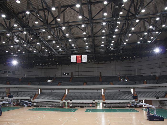 Shangdong University Stadium
