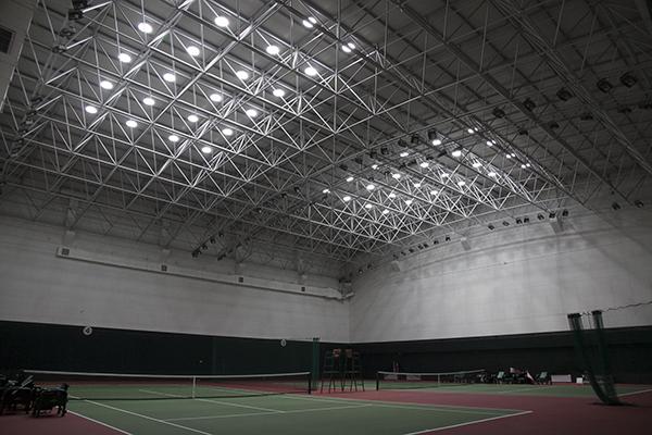 Beijing Tennis Stadium