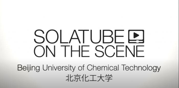 Solatube On The Scene Beijing University Of Chemical Technology